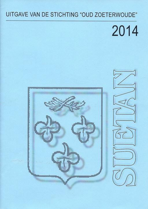 suetan_2014